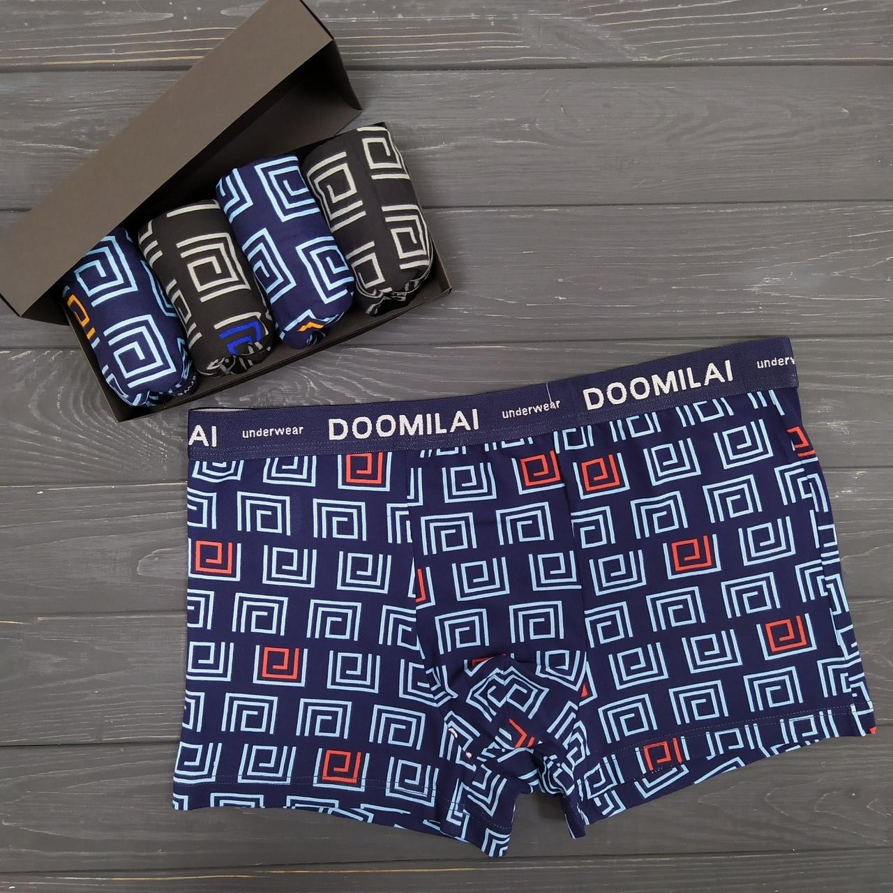 Подарочный набор мужского белья «DOOMILAI» Арт.D-01134-1