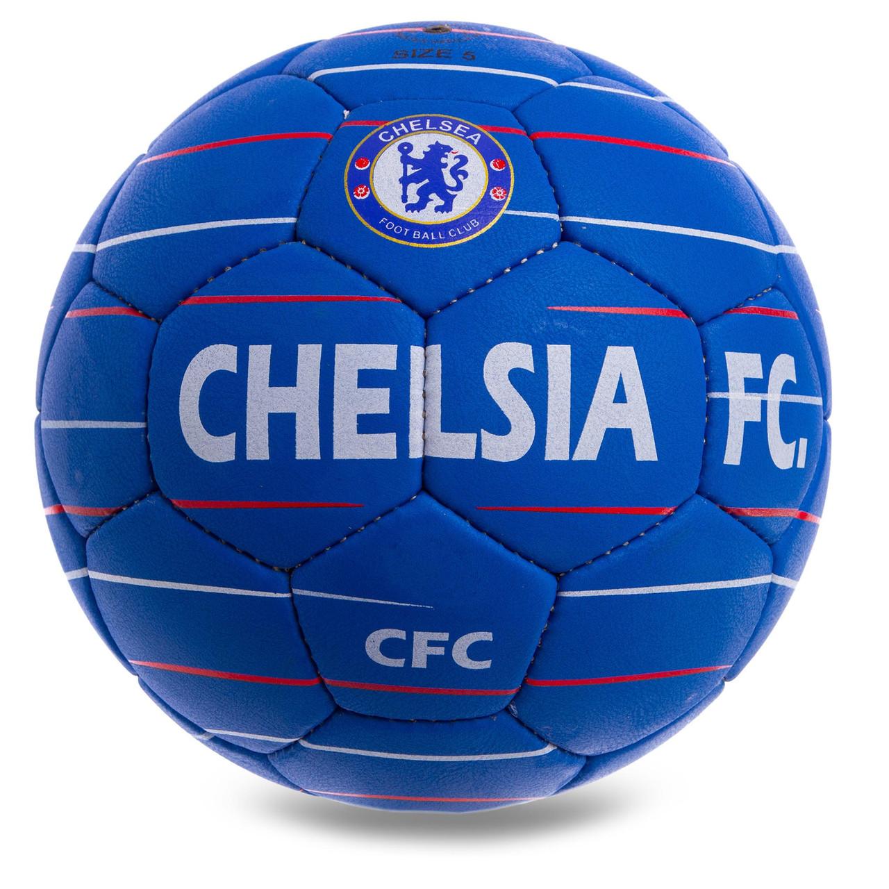 Мяч футбольный №5 Гриппи 5сл. CHELSEA FB-0611