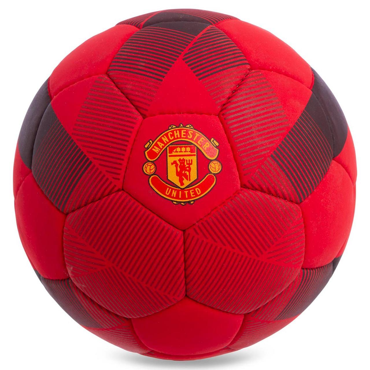 Мяч футбольный №5 Гриппи 5сл. MANCHESTER FB-0620