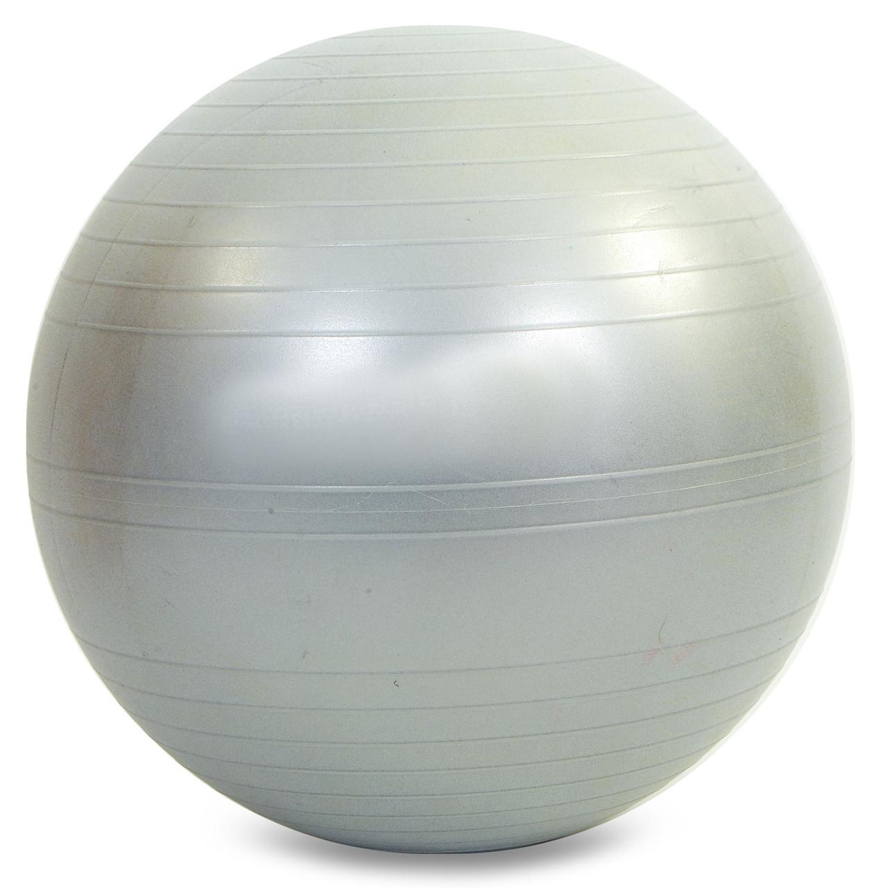 Мяч для фитнеса (фитбол) гладкий сатин 65см Zelart FI-1983-65 (Серый)