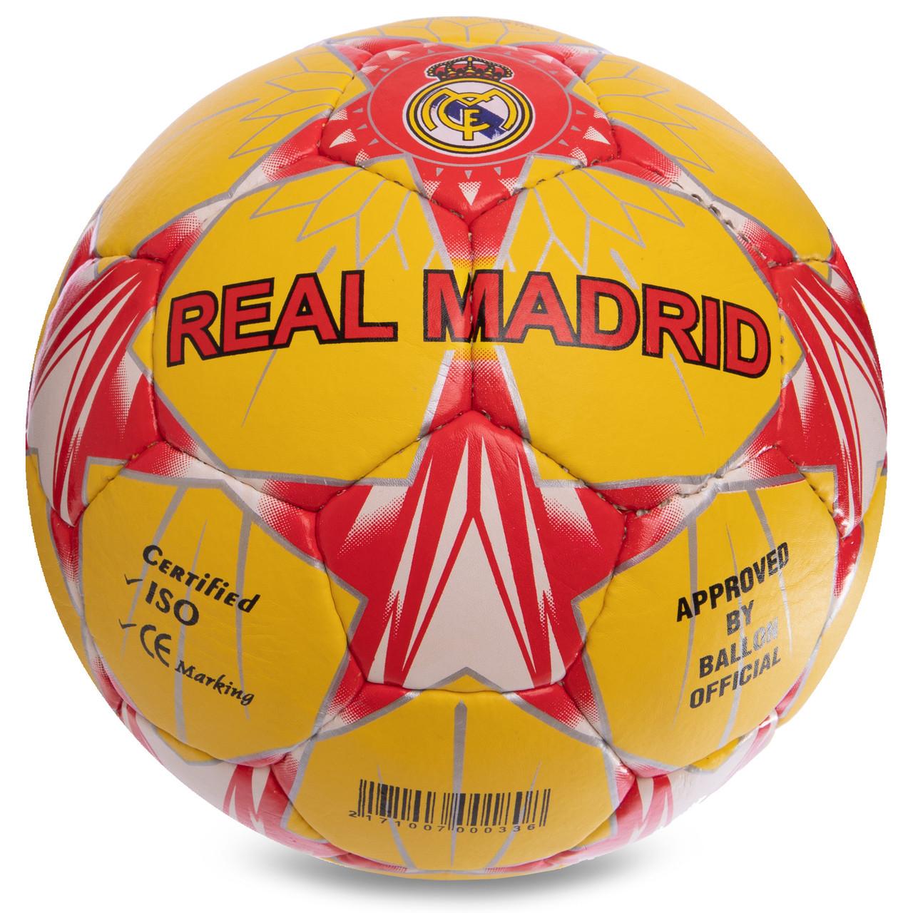 Мяч футбольный №5 Гриппи 5сл. REAL MADRID BS-90
