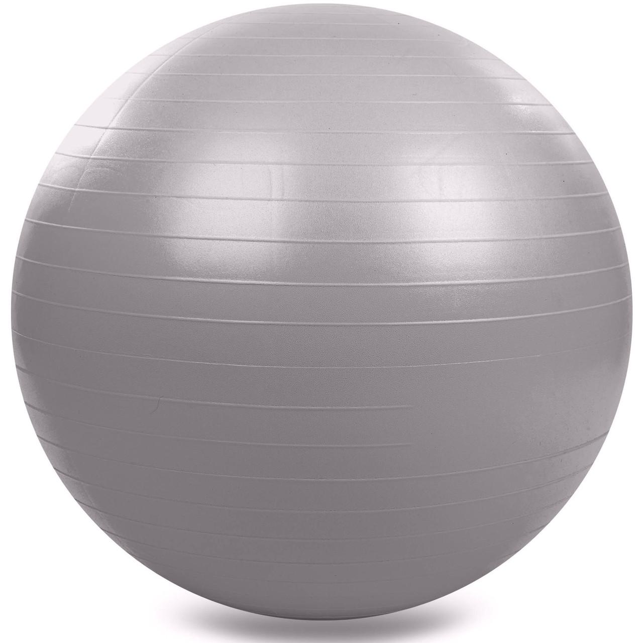 Мяч для фитнеса (фитбол) гладкий сатин 85см Zelart FI-1985-85 Серый