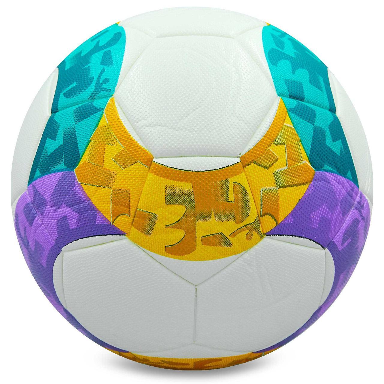 Мяч футбольный №5 PVC ламин. Клееный 2020 FB-7281