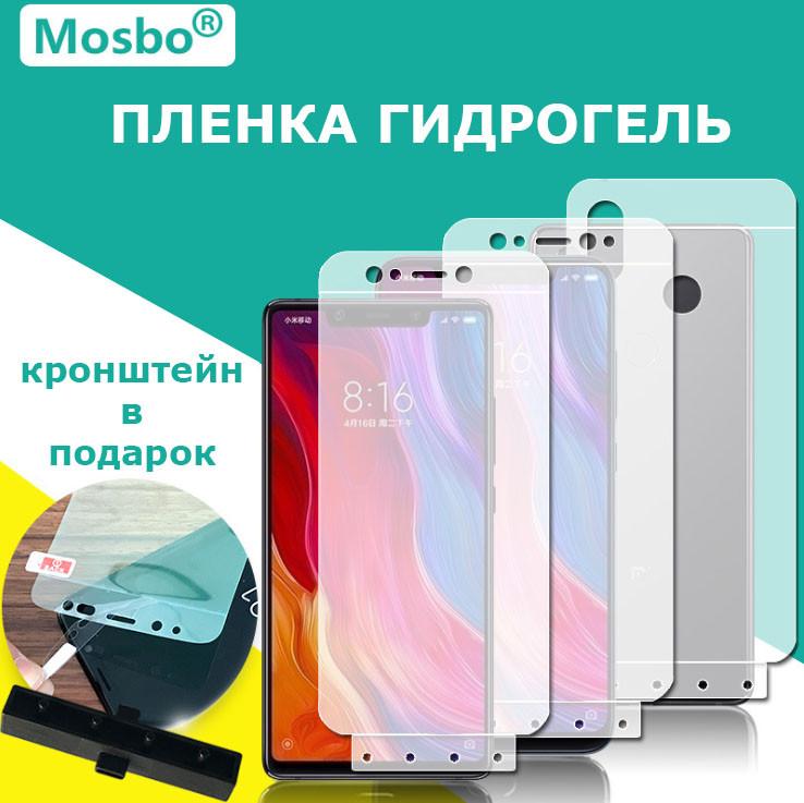 Пленка гидрогель Mosbo для Samsung Galaxy A10 глянцевая защитная полиуретановая силиконовая TPU Прозрачный