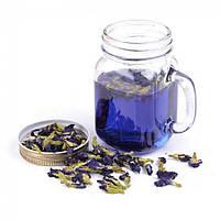 Натуральный тайский синий чай Анчан 100 г