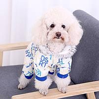 Комбинезон с капюшоном для собак Hoopet HY-Y2256 Blue XL теплый зимний, фото 10