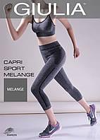 Капри женские спортивные CAPRI SPORT MELANGE 02 Giulia skl-008