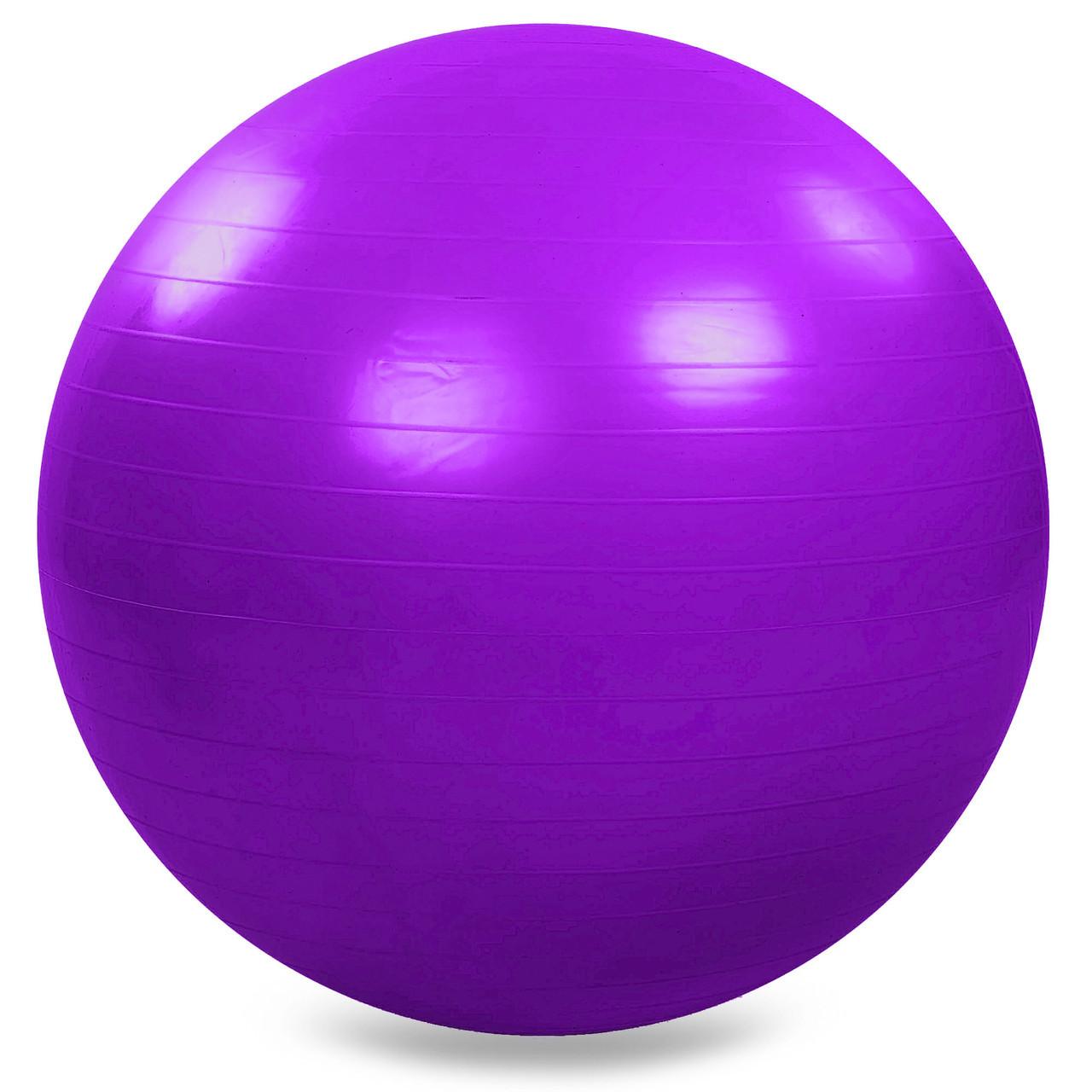 Мяч для фитнеса (фитбол) гладкий глянцевый 75см Zelart FI-1981-75 Темно-фиолетовый