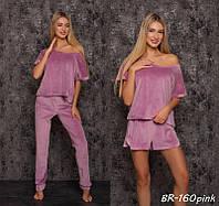 Женский домашний комплект-тройка бархат люкс качества New Fashion BR-160pink | 1 шт.