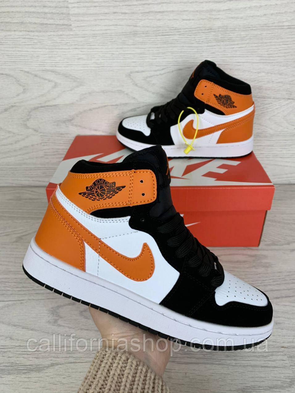 Кроссовки женские высокие Nike Air Jordan 1 Retro ( Найк Аир Джордан 1 Ретро ) цвет белый с оранжевым