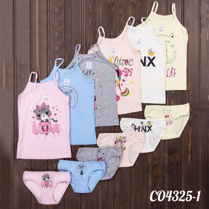 Комплект детский для девочек: майка + трусики Hunex (Турция) CO4325-1 | 6 шт. 2-3