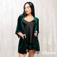 Халат бархатный женский New Fashion BR-150green   1 шт.