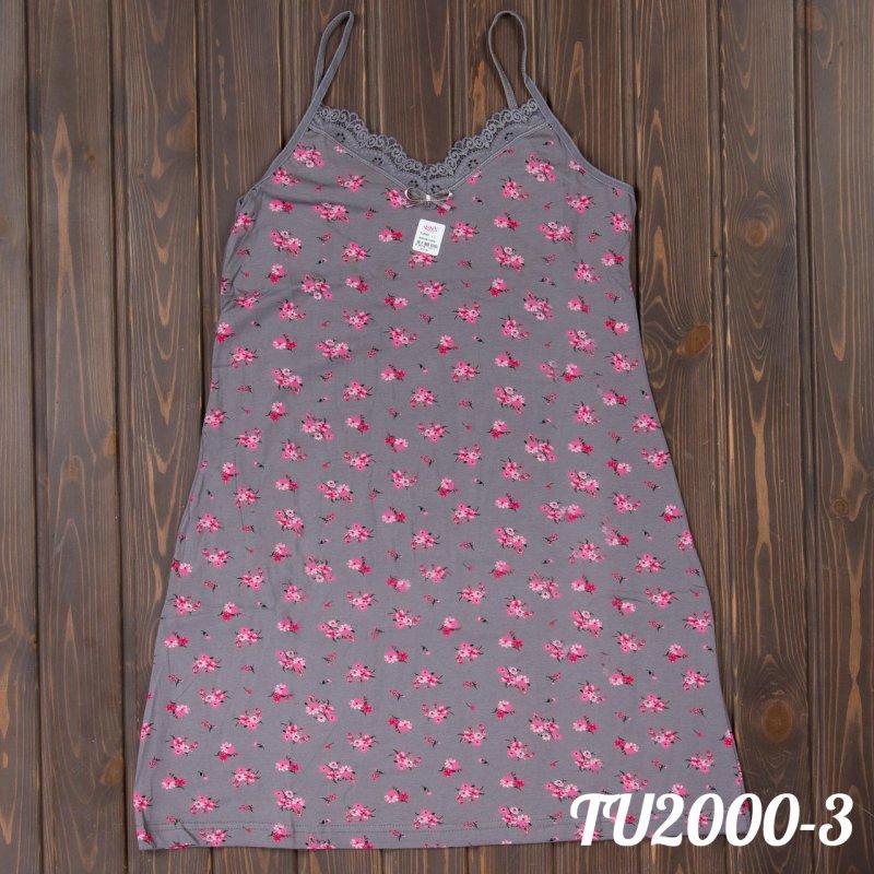 Туника женская Hunex (Турция) TU2000-3 | 3 шт.