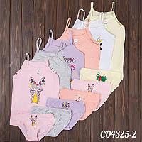 Комплект детский для девочек: майка + трусики Hunex (Турция) CO4325-2 | 6 шт.