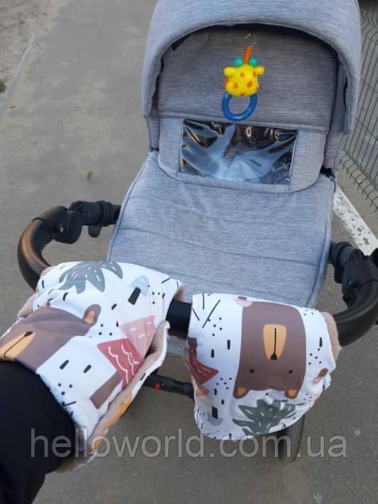 Муфты(рукавицы) для коляски КРУПНЫЕ МИШКИ