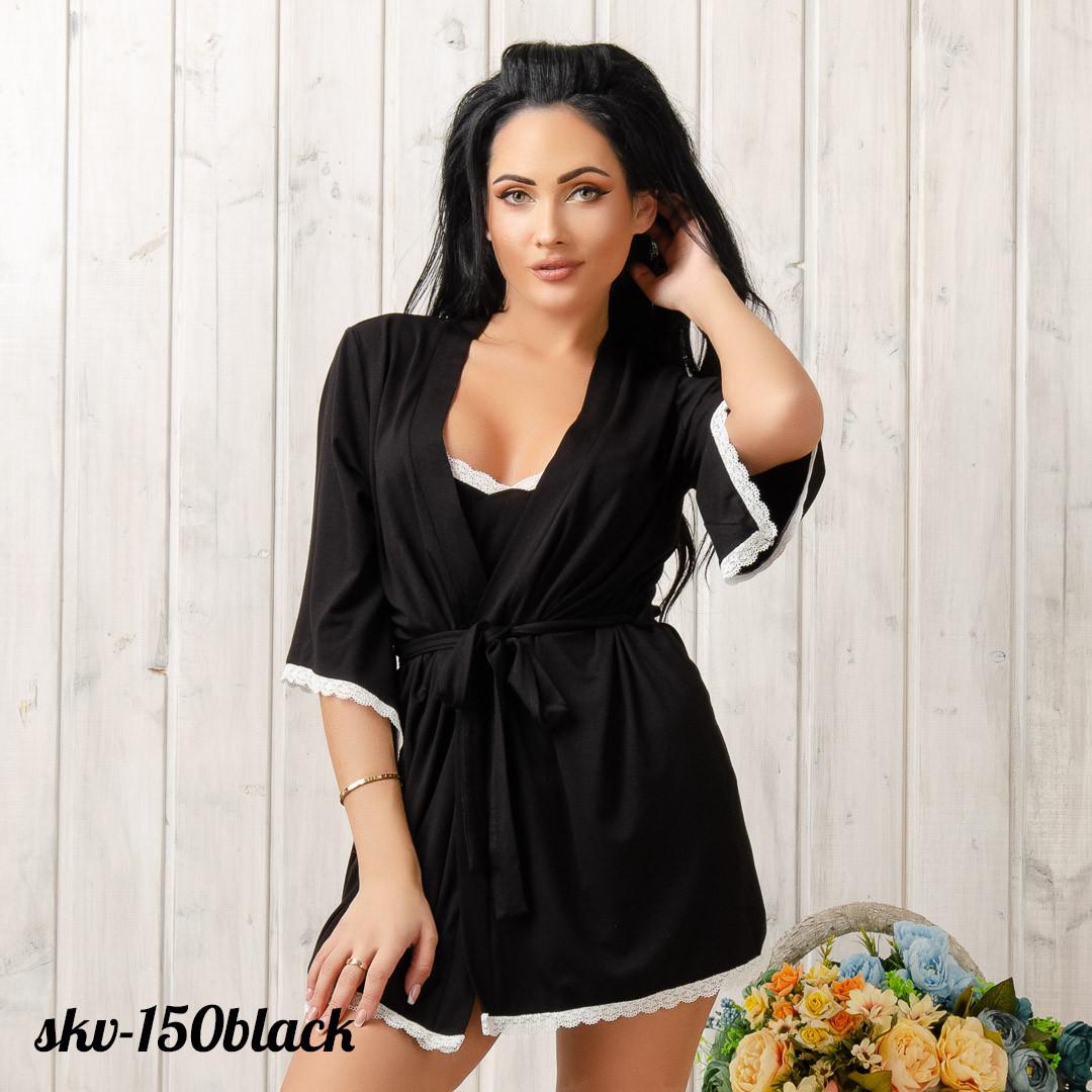 Черный халат женский с кружевом New Fashion SKV-150black | 1 шт.