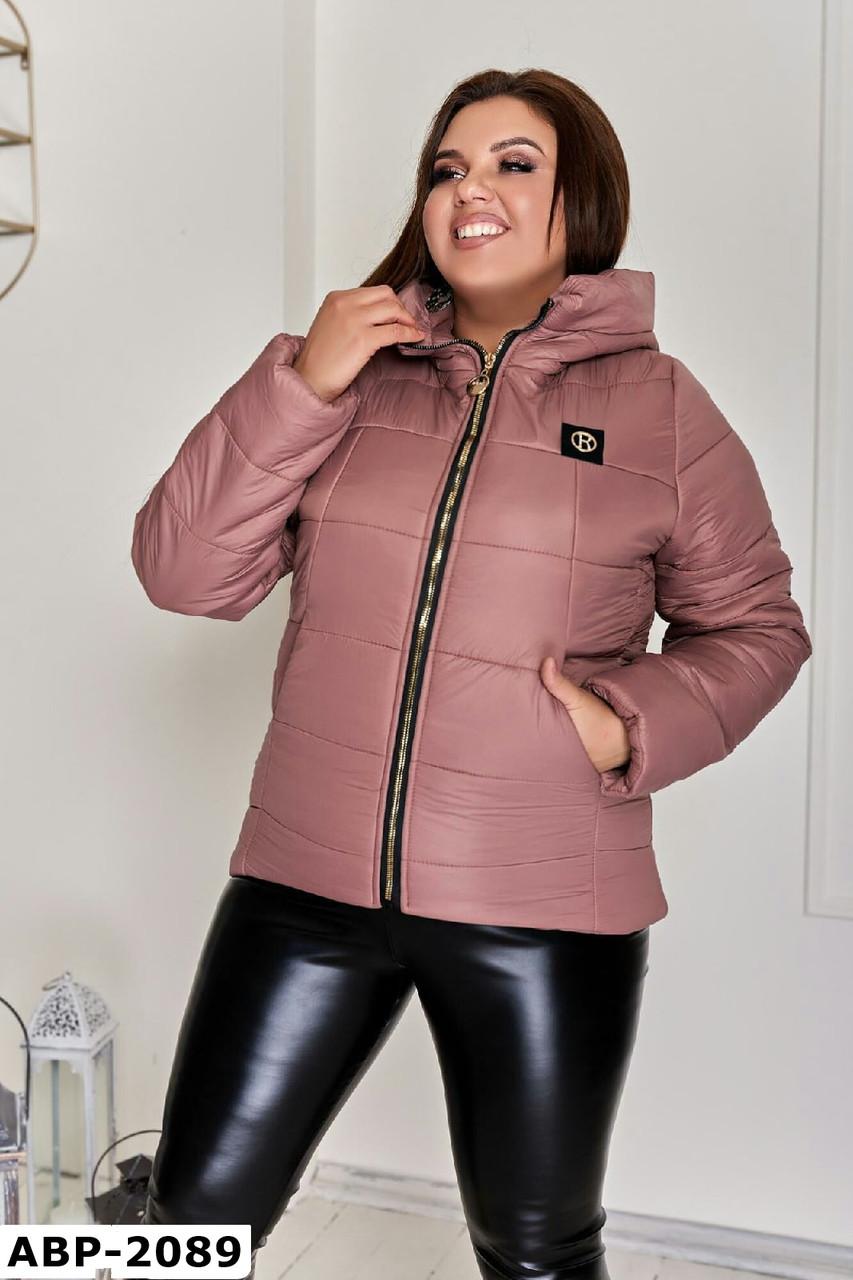 Женская теплая зимняя куртка с капюшоном большого размера