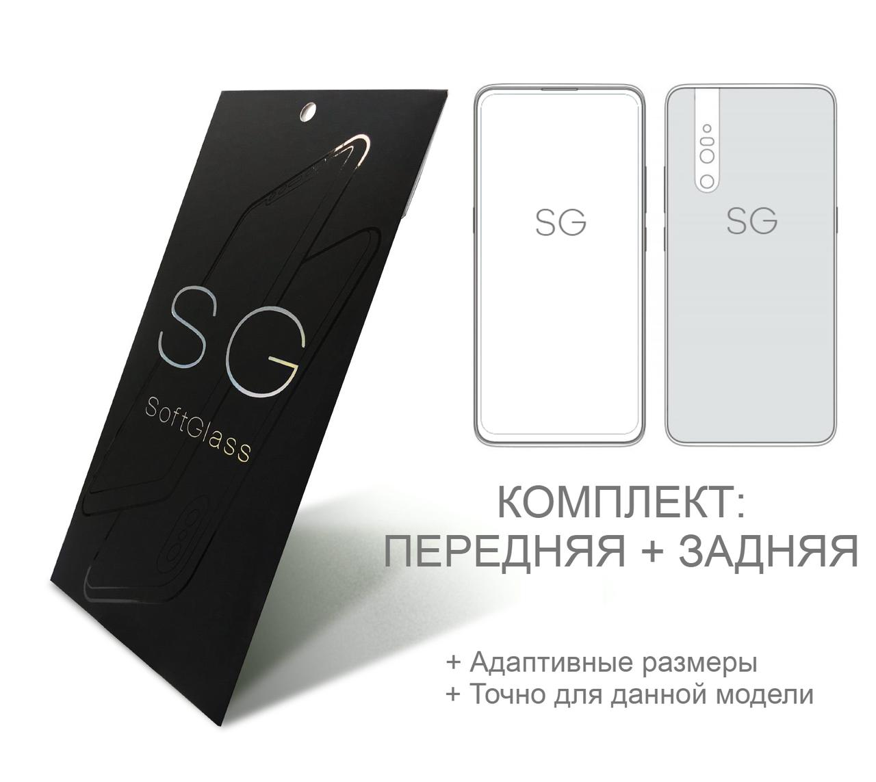 Пленка Xiaomi Poco M3 SoftGlass Экран
