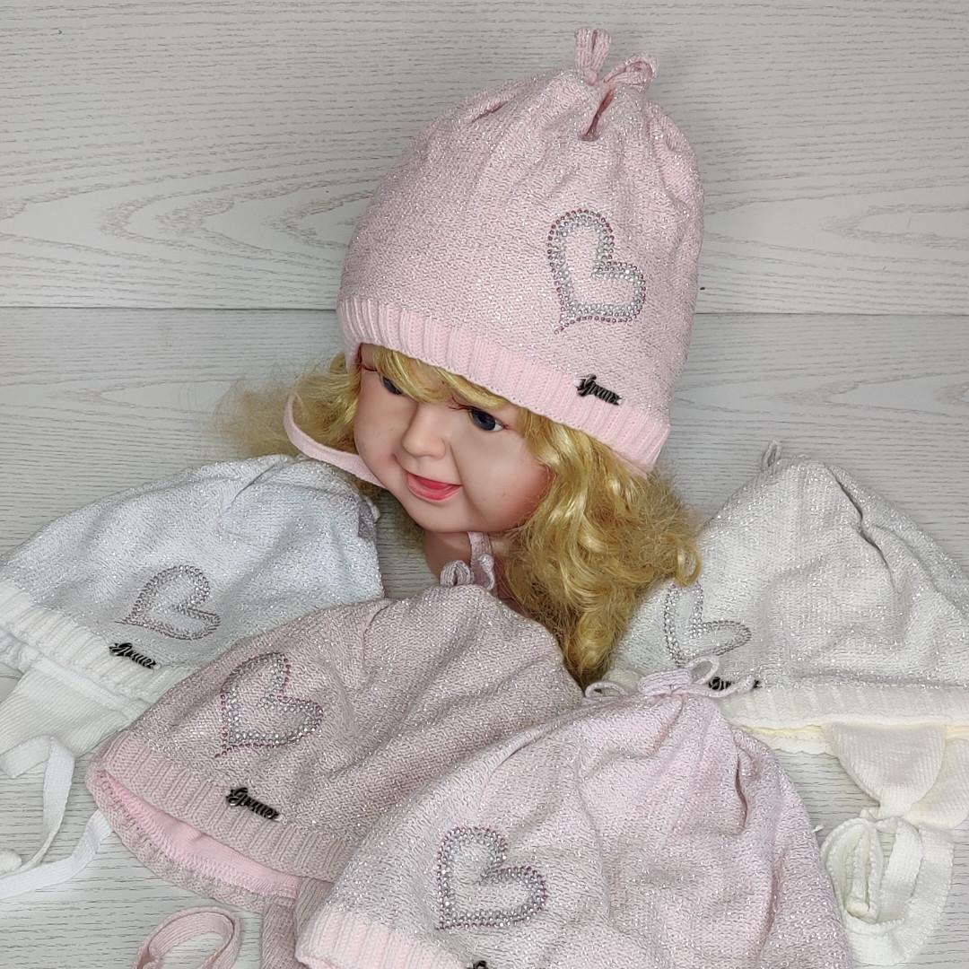 Шапка для девочки демисезонная на завязке с сердечком Люрекс Размер 44-46 см Возраст 6-12 месяцев