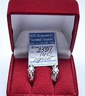 Стильные сережки с родиевым покрытием  в виде полосочек с камнями. Очень интересный дизайн.