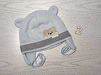 Шапка для хлопчика демісезонна на завязці з вушками Розмір 40-42 см Вік 1-3 місяців, фото 5