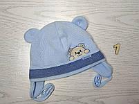 Шапка для хлопчика демісезонна на завязці з вушками Розмір 40-42 см Вік 1-3 місяців, фото 4