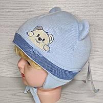Шапка для хлопчика демісезонна на завязці з вушками Розмір 40-42 см Вік 1-3 місяців, фото 3