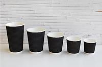 Стакан гофра 350 мл чорний PAPER CUPS 30шт/уп