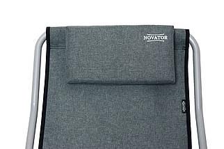 Кресло-шезлонг Novator SH-7 Grey, фото 3