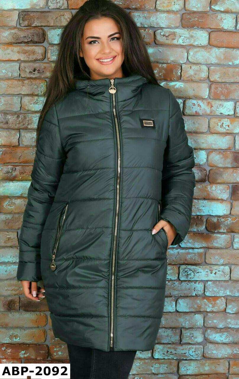 Женское зимнее пальто на синтепоне с капюшоном Большого размера