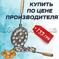 Форма для выпечки печенья «ОРЕШЕК 16» с дер ручками