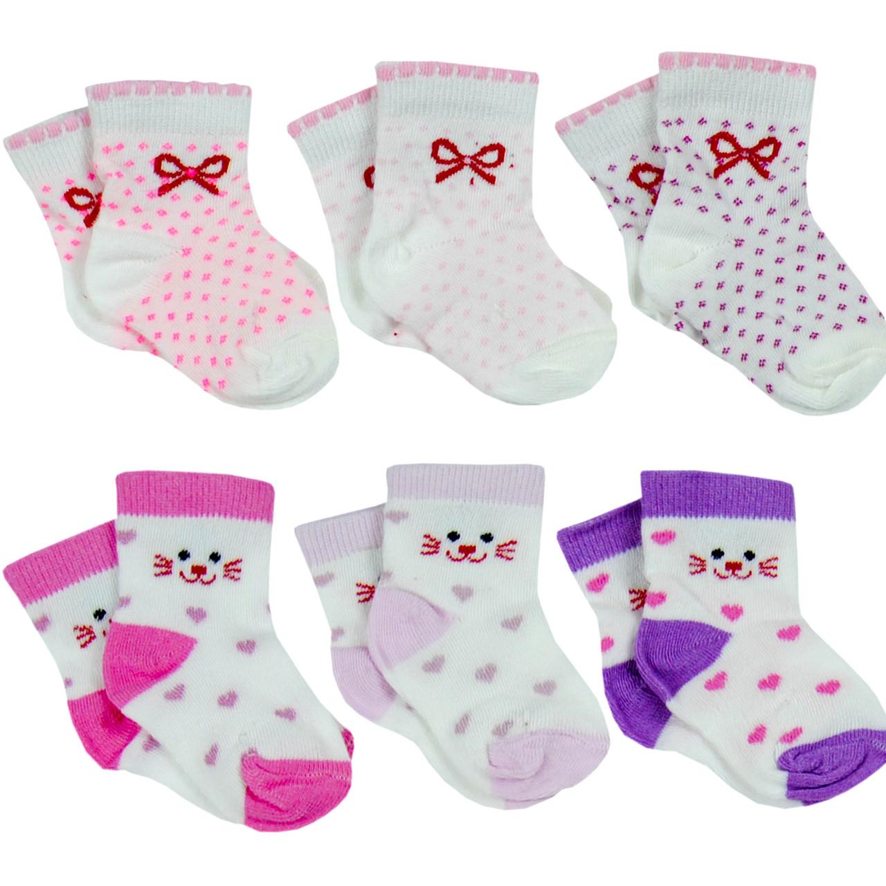Шкарпетки для новонародженого бавовняні
