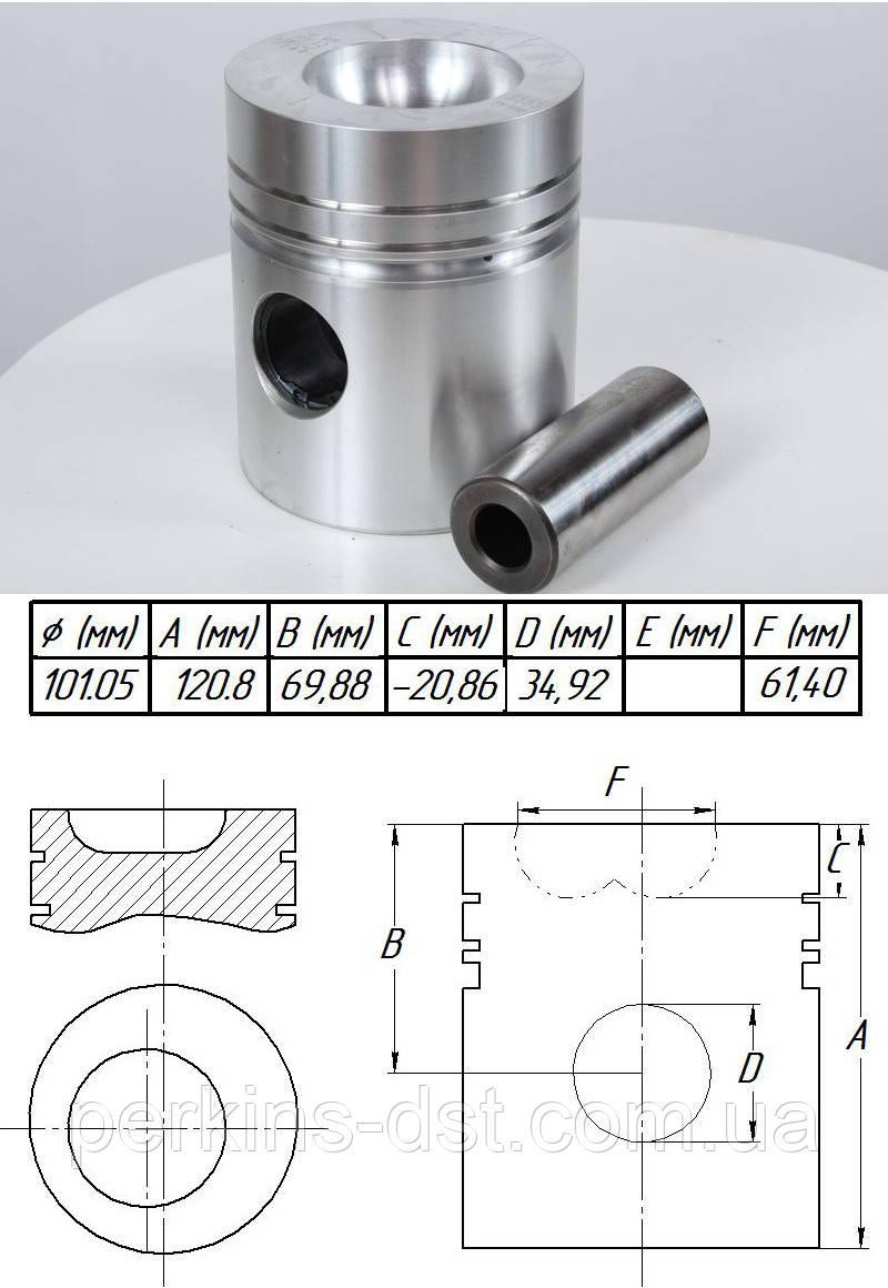 U5LP0009 Поршень с кольцами (101,054 мм) для двигателя Perkins 4.248