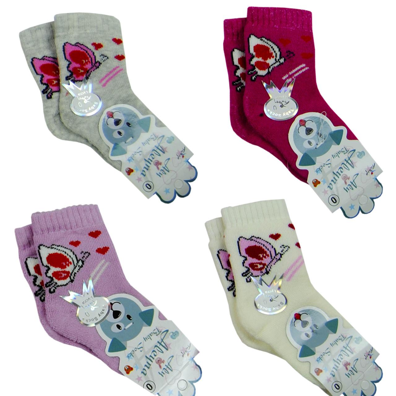 Шкарпетки для новонародженого махрові