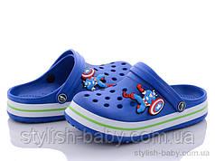 Детская коллекция летней обуви оптом. Детские кроксы 2021 бренда Luck Line для мальчиков (рр. с 30 по 35)