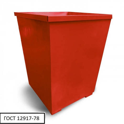 Бак металевий V-750 л, червоний, фото 2