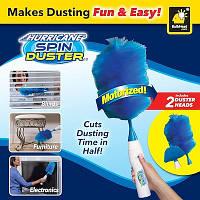 Электрощетка от пыли Hurricane Spin Duster, Великолепная электрощетка Go Duster (Гоу Дастер), Щетка антипыль,