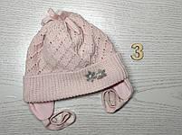 Шапочка для дівчинки демісезонна на завязці з заворотом кружевна Розмір 36-38 см Вік на новонародженних, фото 6