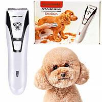 Машинка для стрижки собак Sportsman SM-600A, профессиональная стрижка волос, стрижка волос, профессиональные