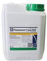 Системно-контактный фунгицид Ридомил Голд МЦ 68 WG 1 кг, защита овощных культур от боолезней.