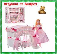 Мебель для кукол, спальня, кровать 2х-ярусная, кукла 27см, шарнирная, постель, 6951-A