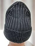 Шапка вязаная мужская зимняя очень теплая на флисе темно-серая Турция, фото 2