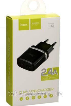 Сетевое ЗУ HOCO C12 Smart 2USB/2,4A