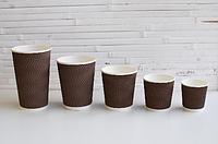 Стакан гофра 350 мл коричневий PAPER CUPS 30шт/уп