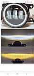 Доп. фары 4дюйма 100мм с повтор. поворота и габаритами ангельские глазки  к-т 2шт.Свет белый и желтый., фото 4