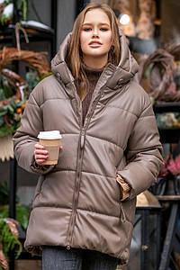 Женская куртка из искусственной кожи на синтепухе 200 капучино размер SM, LXL
