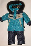 Зимний комбенизон на мальчика 24 р Украина.