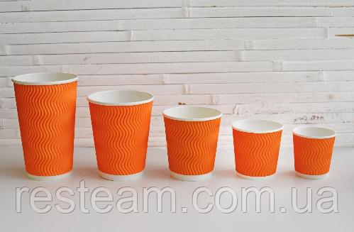 Стакан гофра 250 мл помаранчевий PAPER CUPS 30шт/уп