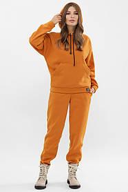 Утепленный женский спортивный костюм с начесом цвет Горчица, размер S, M, L, XL