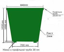 Бак металевий для ТПВ, з кришкою  V-750 л, фото 2